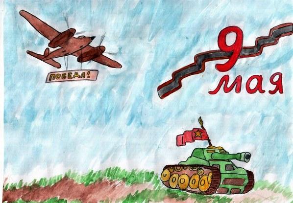 Женщине марта, 9 май рисунок для детей