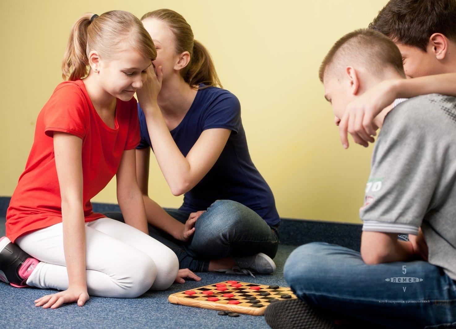 История Любви Игра - Игры Для Подростков