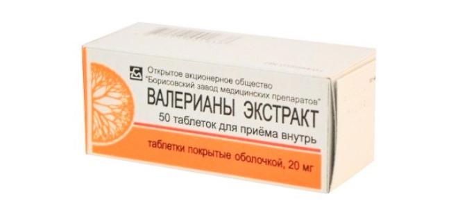 Можно ли беременным валерьянку в таблетках?