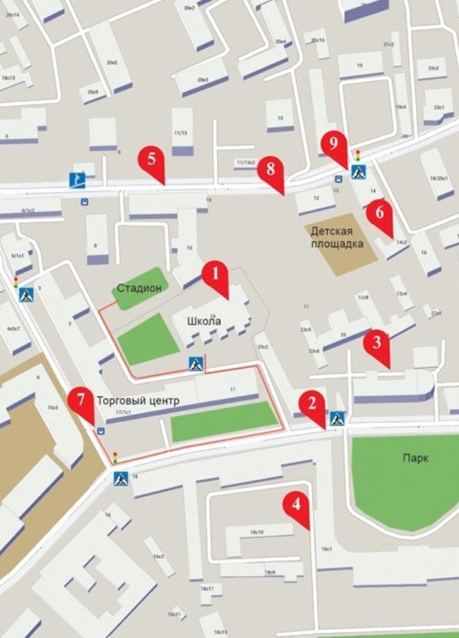 Как нарисовать маршрут от дома до школы8