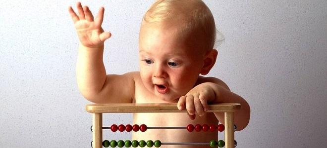 как научить ребенка хорошо считать