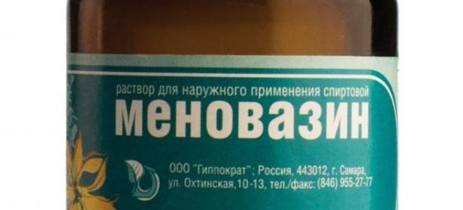 Меновазин при беременности: можно ли использовать