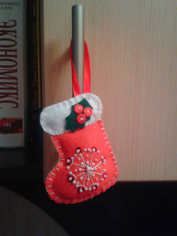Сапожок для подарков своими руками фото 35