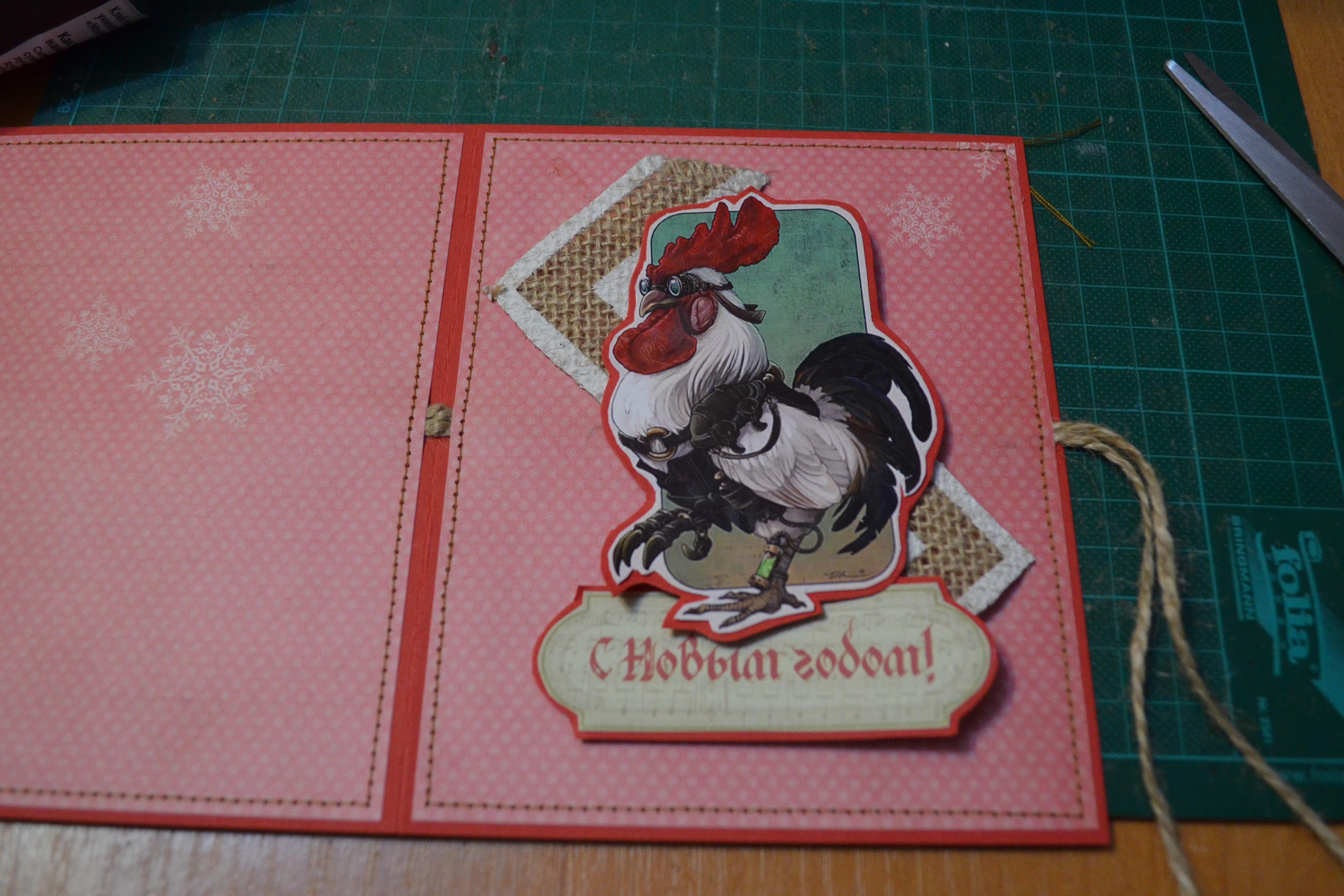 Новогодний петух открытка своими руками, птицы летят прозрачном