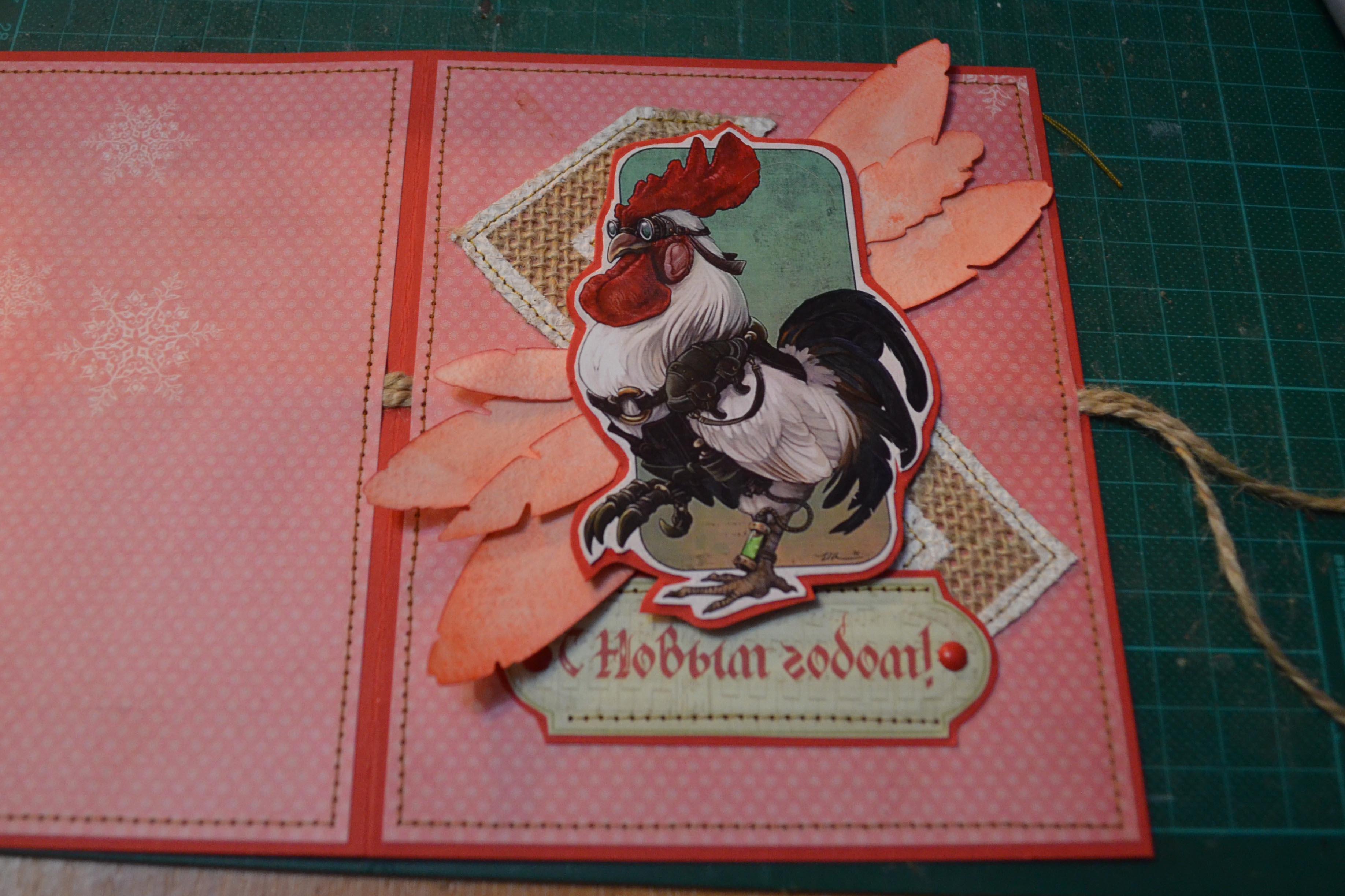 Поздравительные открытки, открытка с петухами своими руками