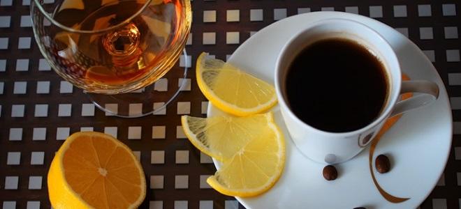 растворимый кофе с коньяком рецепт