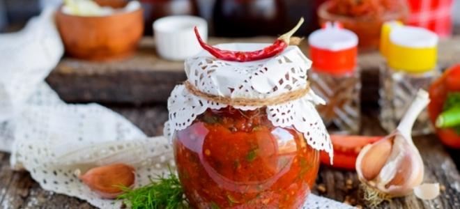 сацебели классический грузинский рецепт на зиму