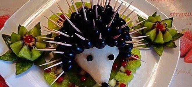 салат ежик с виноградом