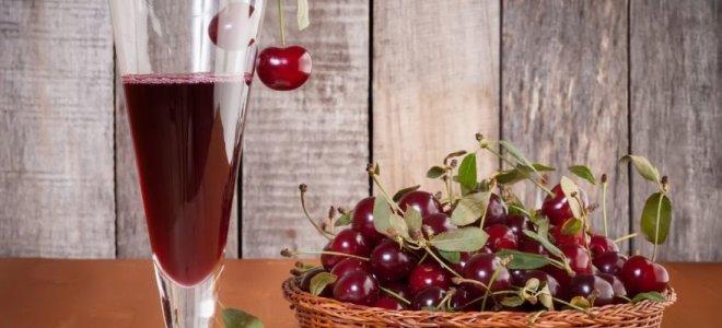 сухое вино из вишни