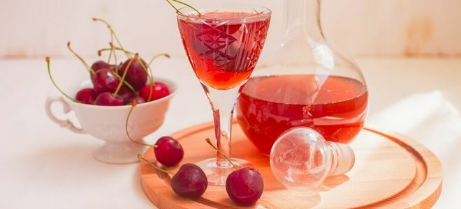 вишневая наливка на коньяке рецепт