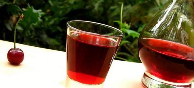 Купить вишневая наливка на спирту спирт медицинский цена 100 мл