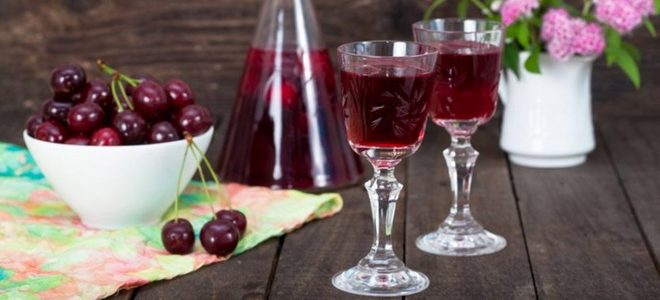 вишневая наливка на водке