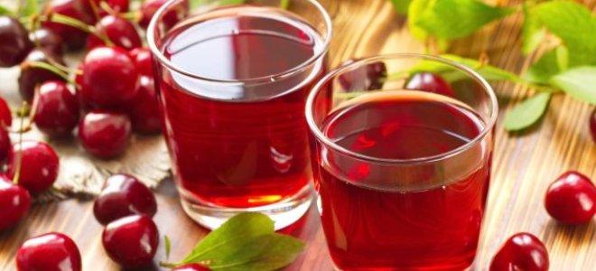 вишневое вино в домашних условиях с косточками