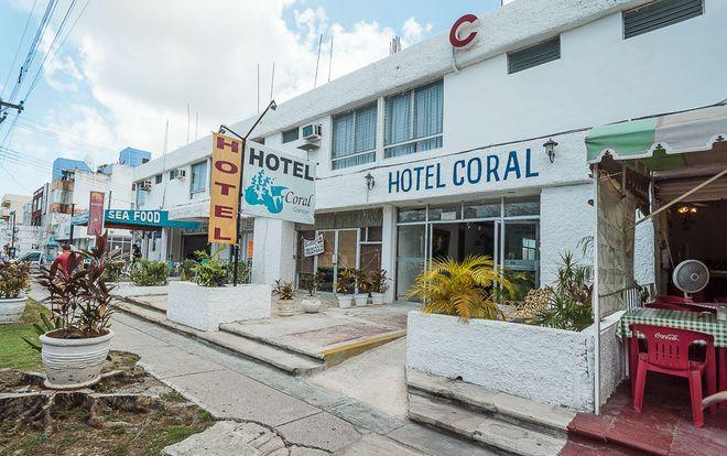 Отель Coral, расположенный в черте города Канкун