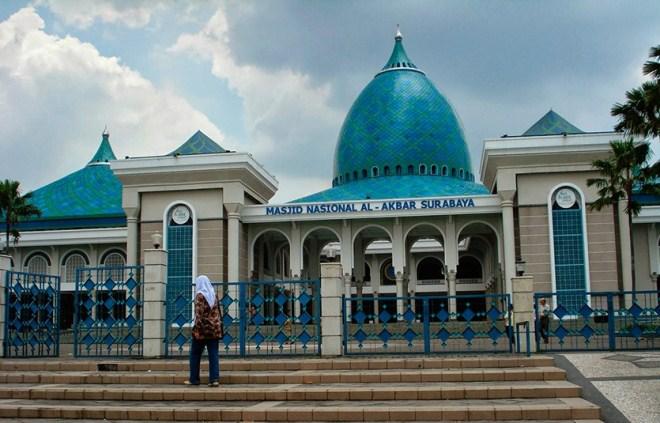 Мечеть Аль Акбар