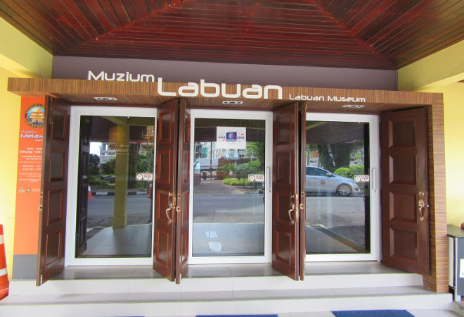 Музей Лабуана