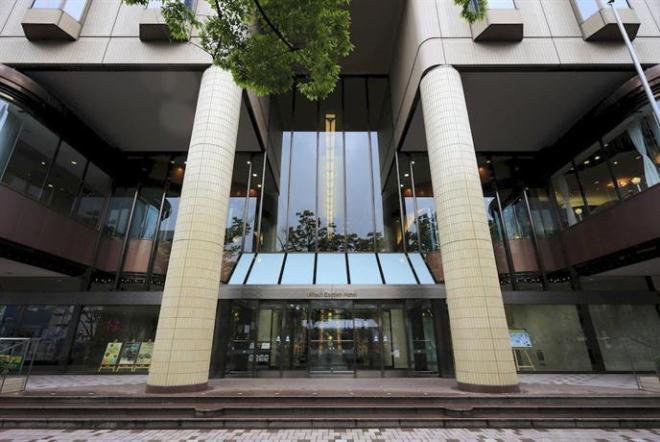Отель Mitsui Garden