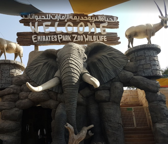 Зоопарк Emirates Park Zoo