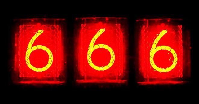 Число 666-что значит, или почему не стоит бояться числа 666