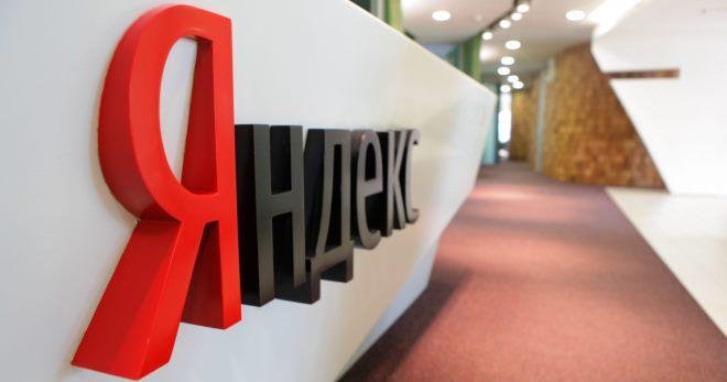Сервисы Яндекса – описание основных особенностей Яндекс Поиска, Вебмастера, Диска, Карты, Пробки и других сервисов