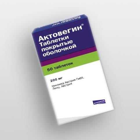 Актовегин: дешёвые аналоги препарата в ампулах, таблетках и мазях