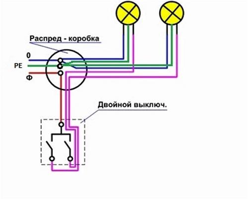 Схема подключения двух выключателей люстру фото 405