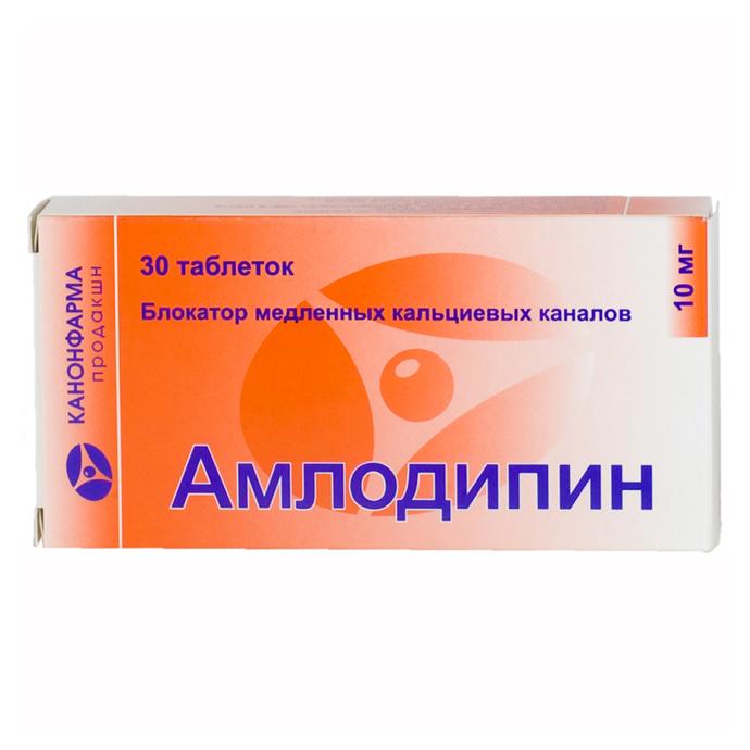 Таблетки Амлодипин — отзывы. Негативные, нейтральные и положительные отзывы
