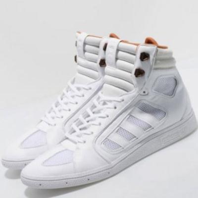 Белые кроссовки Адидас 4 ... 0510506bcd0