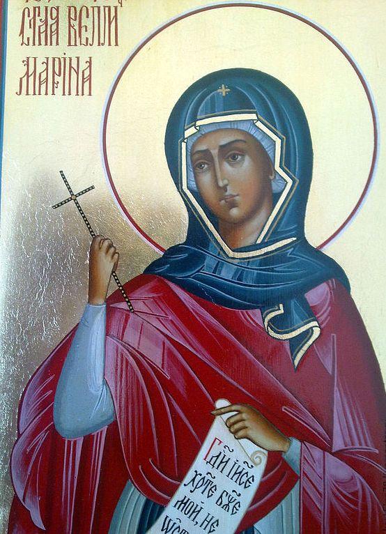 День ангела марины картинки, доброй недели