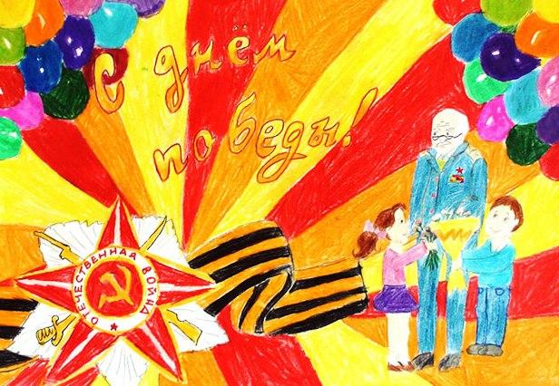 Картинки по запросу 9 мая дети