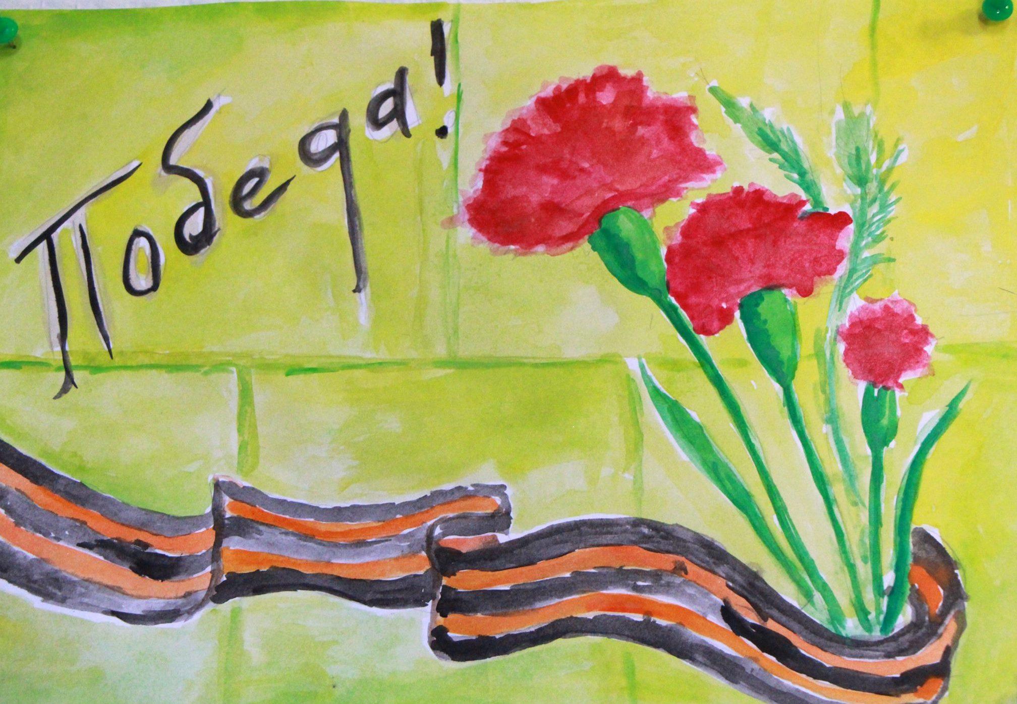 Как нарисовать с 9 мая открытку, картинках красивая