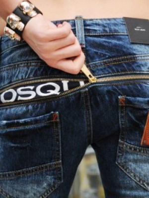 джинсы Dsquared