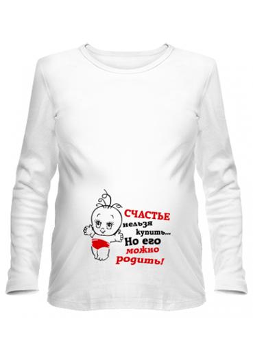 футболки с надписями фото для беременных