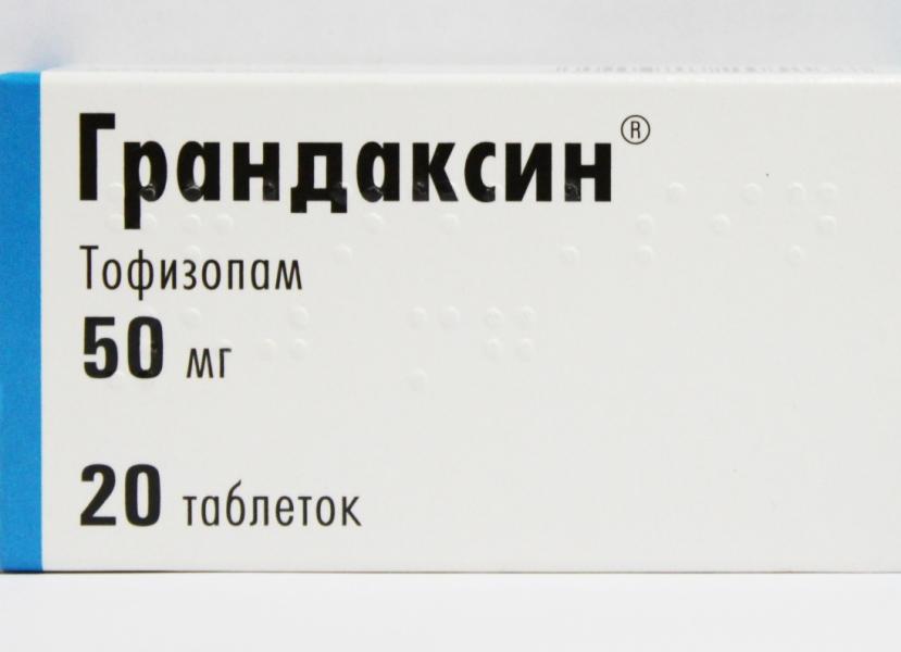 Грандаксин – показания к применению
