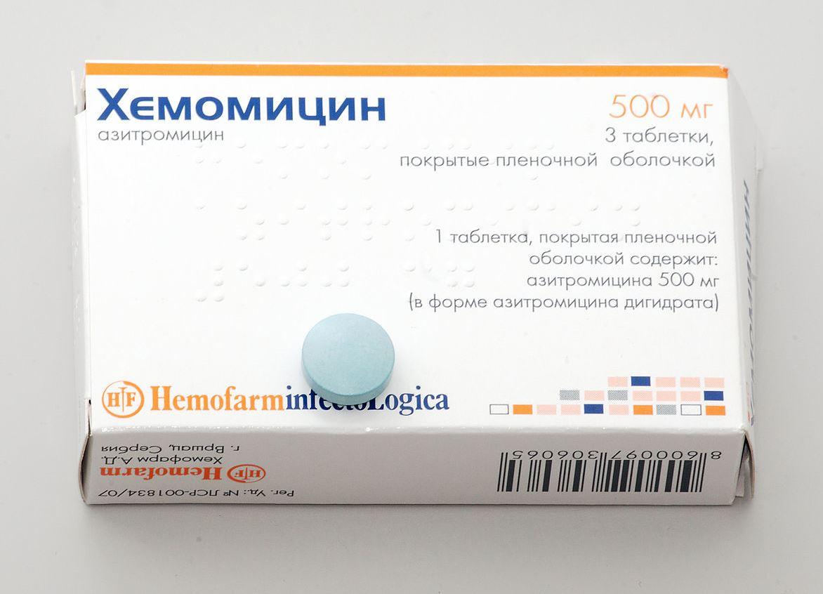 Азитромицин или Сумамед - что лучше и в чем разница