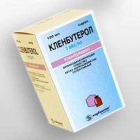Как принимать кленбутерол с кетотифеном девушкам пептиды в косметологии для чайников