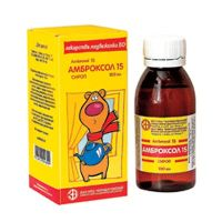 сироп амброксол для детей