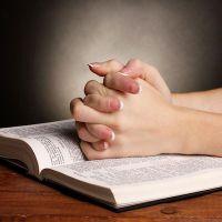 Молитва от зависти и сглаза