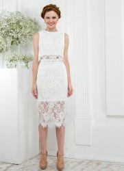 платье раздельное топ и юбка