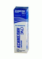 ксилометазолин что это чем заменить