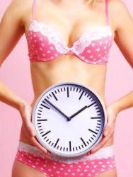 Таблетки от беременности 72 часа