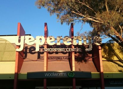 Alice Springs - Yeperenye Shopping Centre