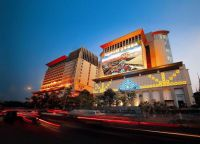 Отель NagaWorld Hotel & Entertainment Complex
