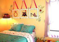 Как украсить детскую комнату своими руками9