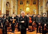 Музыкальный фестиваль в Чикитос