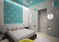 Спальня в бирюзово-бежевых тонах1