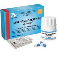 эубиотики препараты список