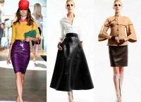 Модные юбки 2013 2