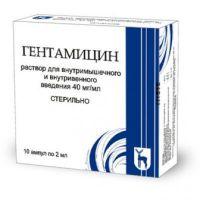 Гентамицин отзывы в гинекологии