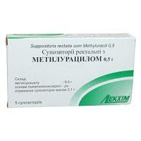 Суппозитории вагинальные метилурацил